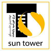 مهندسین مشاور برج خورشید پایتخت