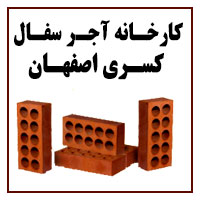 kasra brick