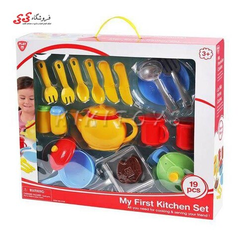 سرویس   چایخوری و آشپزخانه   اسباب بازی playgo