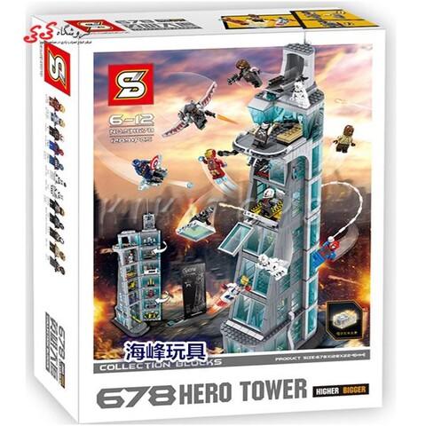 لگو برج اونجرز بزرگ اس وای SH678