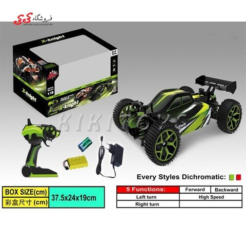 اسباب بازی ماشین کنترلی شارژی سرعتی   X-KNIGHT  20km