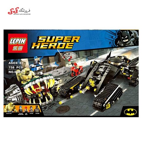 لگوماشین بتمن و کلیرکراک لپین LEPIN 07037 Super Heroes