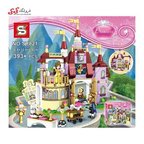 لگو دیو و دلبر SY 821 Belle's Enchanted Castle
