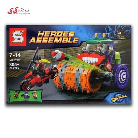 لگو غلطک جوکر اس وای SY317 Super Hero