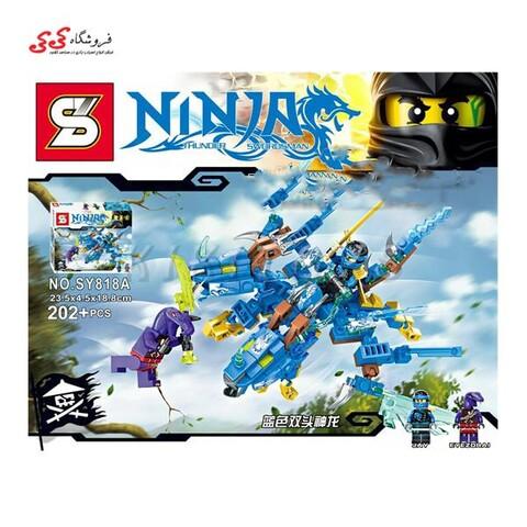 لگو نینجاگو جی و اژدها sy818 ninjago dragon