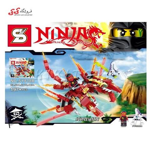 لگو نینجاگو کای و اژدها sy818B ninjago dragon