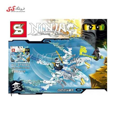 لگو نینجاگو زن و اژدها sy818C ninjago dragon