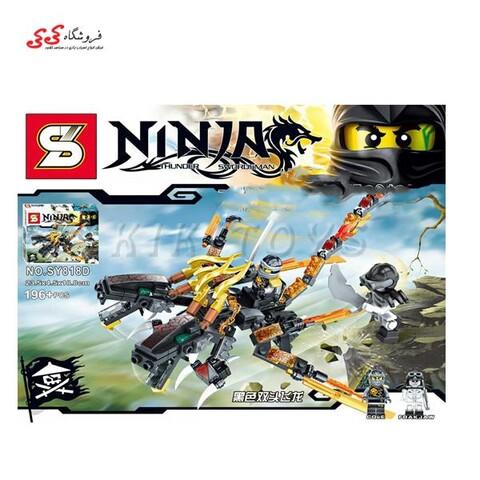 لگو نینجاگو کول و اژدها sy818D ninjago dragon