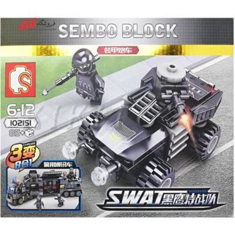 لگو نظامی نیروی ویژه اس وای SY102151 Military Lego