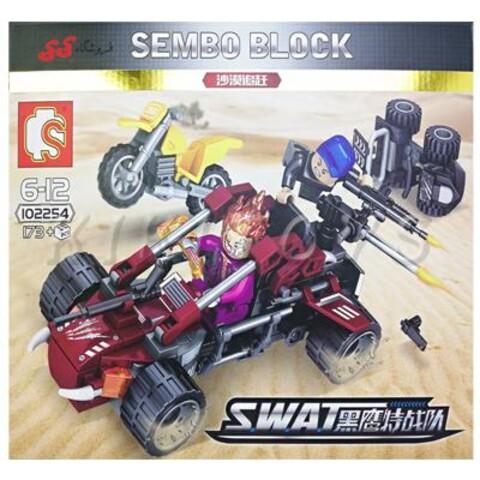 لگو دزد و پلیس اس وای SY102254 SWAT lego