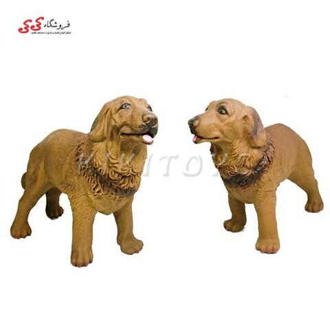 اسباب بازی حیوانات فیگور گوشتی سگ