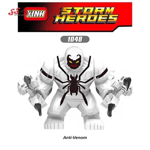 لگو غول آنتی ونوم جدید Anti Venom Bigfigure XINH 1048