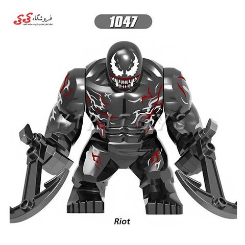 لگو غول ونوم جدید Venom 2019 Bigfig RIOT XINH 1047