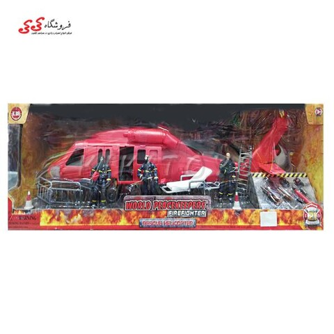 ماکت هلیکوپتر آتشنشانی 77326 برندام اند سی MILITARY CAMPSITE M C TOY