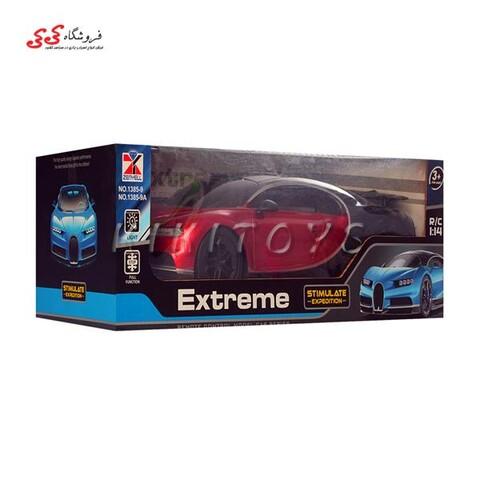 ماشین اسباب بازی کنترلی بوگاتی Extreme