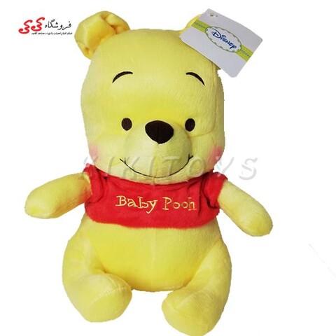 عروسک پولیشی نوزادی خرس پو BABY WINNIE POOH