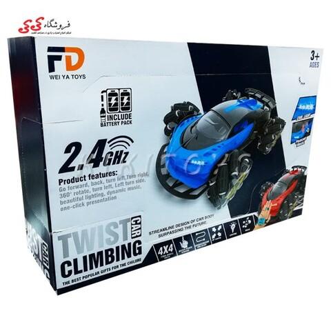 اسباب بازی ماشین کنترلی بوگاتی چرخ کپسولی TWIST CLIMBING CAR
