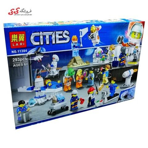 لگو ساختنی سیتی CITIES مینی فیگور مشاغل برند لاری LARI 11384