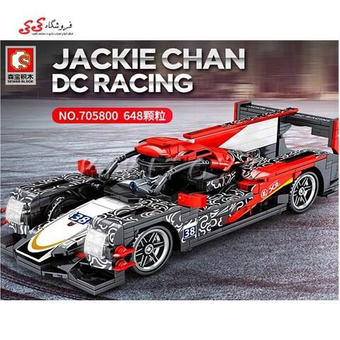 لگو ماشین مسابقه جکی چان برند اس وای SEMBO BLOCK 705801