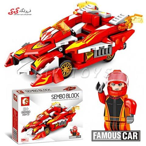 لگو ماشین قهرمانان سمبوبلاک SEMBO BLOCK 607203