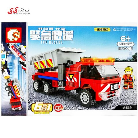 لگو کامیون امداد تبدیل شونده SEMBO BLOCK 603202