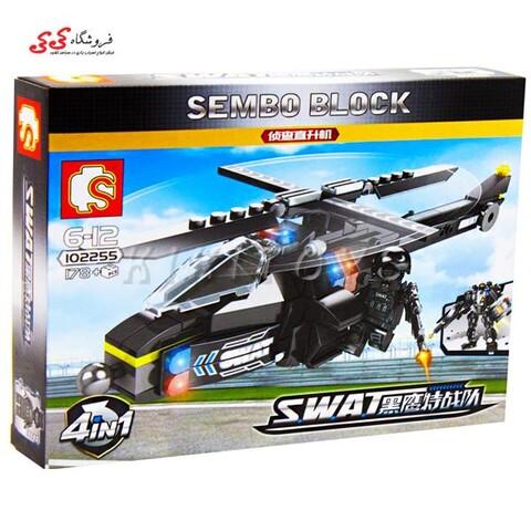 لگو هلیکوپتر نظامی نیروی ویژه  SEMBO BLOCK 102255 Military Lego