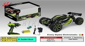 اسباب بازی ماشین کنترلی  شارژی سرعتی   X KNIGHT  20km