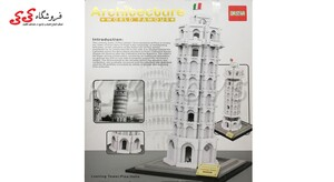 لگو برج کج پیزا  آرشیتکت  Architecture  Leaning  Tower  Pisa