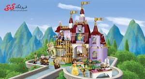 لگو دیو و دلبر SY 821 Belle\'s Enchanted Castle