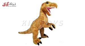 عروسک دایناسور تیرکس پولیشی اورجینال  Tyrannosaurus