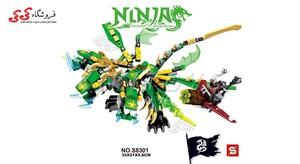 لگو نینجاگو لوید با اژدها   SY 8100 NINJAGO