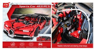 لگو بوگاتی شیرون لپین   LEPIN 20086B Bugatti Chiron
