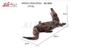 خرید اینترنتی فیگور حیوانات تمساح Figures of crocodiles