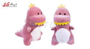 عروسک پولیشی دایناسور بامزه سایز متوسط-plush toys