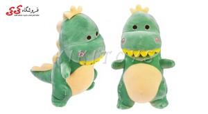 عروسک پولیشی دایناسور بامزه سایز کوچک-plush toys