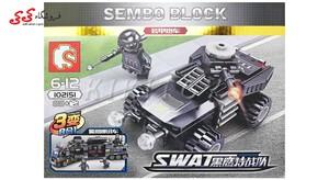لگو نظامی نیروی ویژه اس وای- SY102151 Military Lego