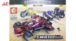 لگو دزد و پلیس اس وای SWAT lego