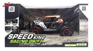 خرید اینترنتی ماشین کنترلی آفرود اسباب بازی- OFF ROAD SPEED KING
