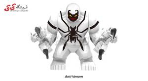 ساختنی لگو غول آنتی ونوم جدید Anti Venom Bigfigure