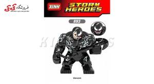 قیمت و خرید لگو غول ونوم جدید- Venom 2019 Bigfig