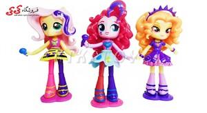 فیگور پونی انسانی-Fashion set My Little pony Girls