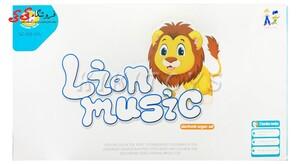 پیانوی اسباب بازی موزیکال کودک-Lion music