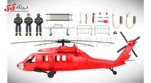 سفارش انلاین ماکت هلیکوپتر آتشنشانی برند ام اندسی