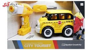 اسباب بازی اتوبوس مدرسه با دریل برقی-DIY SPATIALCREATIVITY
