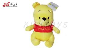 عروسک پولیشی نوزادی خرس پو- BABY WINNIE POOH