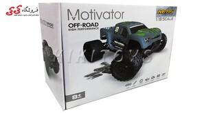 اسباب بازی ماشین کنترلی سرعتی آفرودی 38 کیلومتر-MOTIVATOR OFF ROAD