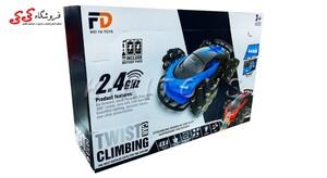 سفارش انلاین اسباب بازی ماشین کنترلی لامبورگینی با کنترل مچی-TWIST CLIMBING CAR