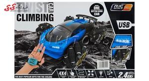 سفارش انلاین اسباب بازی ماشین کنترلی بوگاتی چرخ کپسولی -TWIST CLIMBING CAR