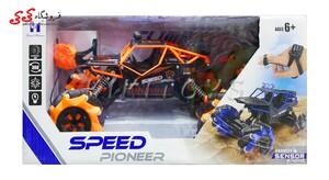 قیمت و خرید اسباب بازی ماشین کنترلی آفرودی چرخ کپسولی SPEED PIONER CAR