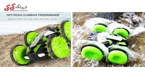 اسباب بازی ماشین کنترلی آب و خاک